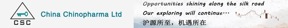 China Chinopharma Ltd.