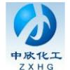 浙江中欣氟材股份有限公司