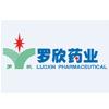 山东罗欣药业集团股份有限公司