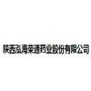 陕西泓海荣通药业股份有限公司