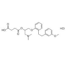 盐酸沙格雷酯 Sarpogrelate hydrochloride