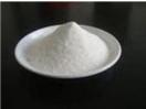 Glucosamine Hydrochloride (USP 35)