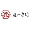 山东道一医药科技有限公司