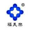山东福美乐动物药业有限公司