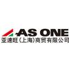 亚速旺(上海)商贸有限公司