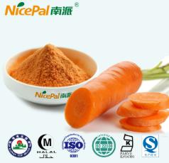 厂家批发纯天然喷雾干燥胡萝卜粉 海南胡萝卜原粉 固体饮料 烘焙原料胡萝卜粉