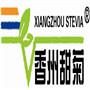山东圣香远生物科技有限公司
