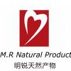 陜西明銳天然產物有限責任公司