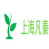 上海凡秦医药科技有限公司
