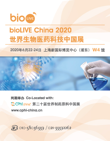 bioLIVE China 2020
