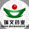 菏澤瑞文藥業有限公司