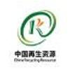 济宁中再生华惠医药科技有限公司