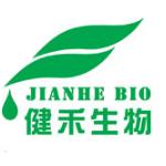石家庄健禾生物科技有限企业