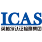 英格尔检测技术服务(上海)有限企业
