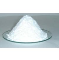 间-(β-羟乙基砜)苯胺(氨基油)