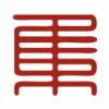 河南集翔国际贸易有限企业
