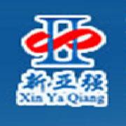 新亚强硅化学股份有限企业