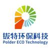 钹特环保科技(上海)有限公司
