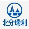 北京北分瑞利分析仪器(集团)有限责任公司