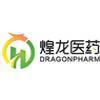 杭州煌龙医药科技有限公司