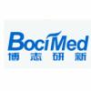 上海博志研新药物技术有限公司