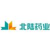 北京北陆药业股份有限公司