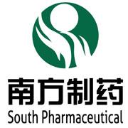 福建南方制藥股份有限公司