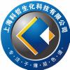 上海科哲生化科技有限澳门威利斯人708567