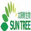 太阳树(厦门)生物工程彩票投注app