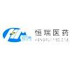 江苏恒瑞医药股份有限澳门威利斯人708567