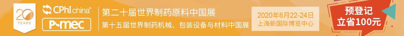 澳门十大娱乐网址大全顶部显示预登记广告