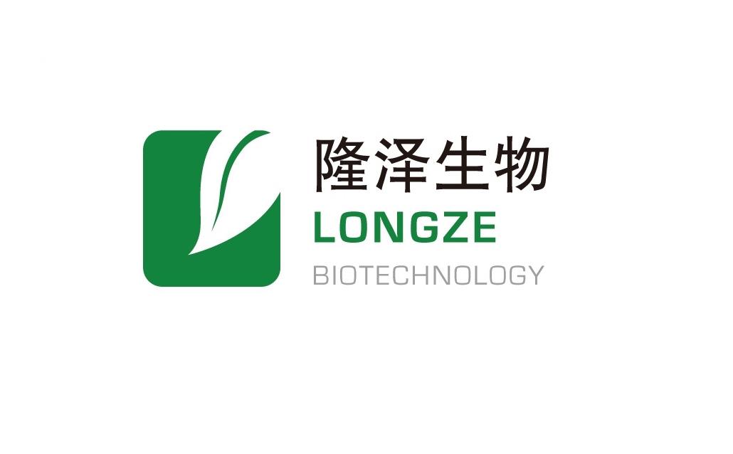 吉林省隆泽生物工程有限责任公司
