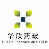 安徽华欣药用玻璃制品有限公司
