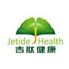 武漢吉肽生物科技有限公司