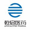 天津乾啟醫藥科技有限公司