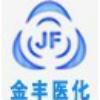 江西金丰药业有限公司