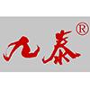 锦州九泰药业有限责任公司