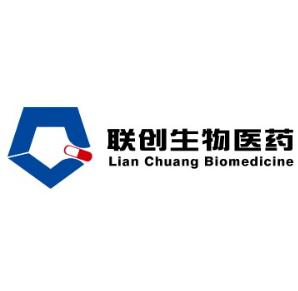 安徽联创生物医药股份有限公司