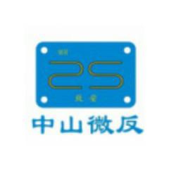 中山致安化工科技有限公司