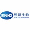 恩祺生物科技(上海)有限公司