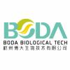 杭州博大生物技术有限公司