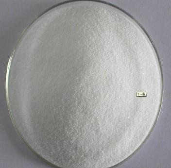 VITAMIN C(维生素C)
