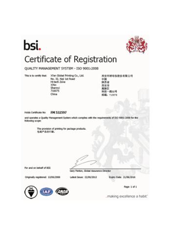 ISO 9001:2008质量管理体系认证证书