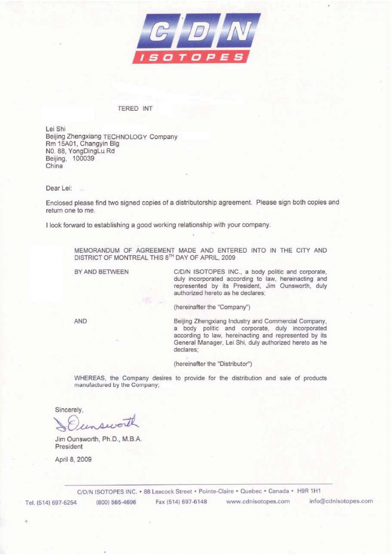 加拿大CDN代理证书