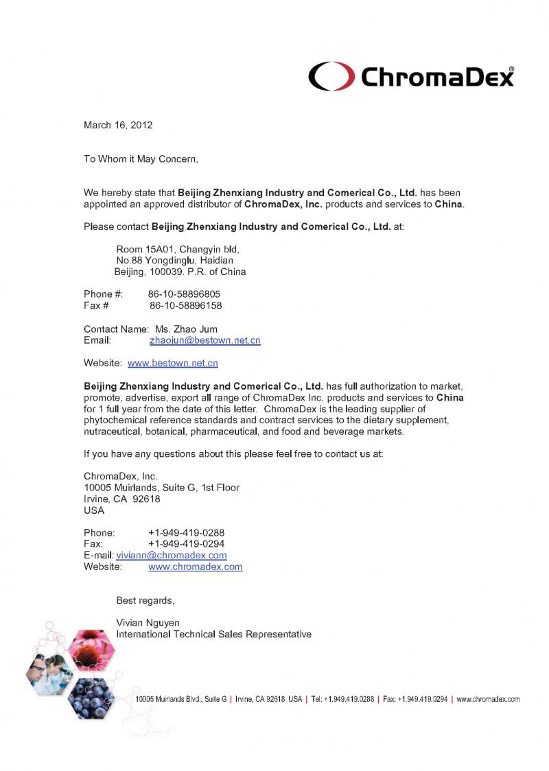 美国CDX代理证书