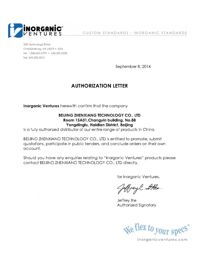 美国IV代理证书