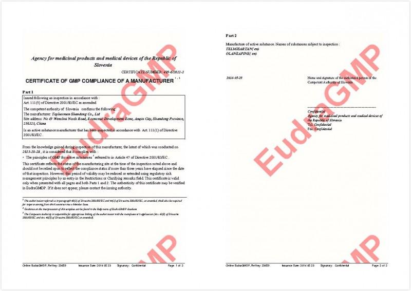 欧盟GMP认证