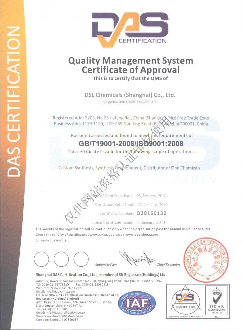 ISOCertification
