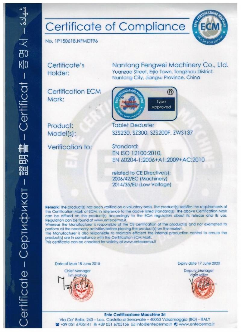 筛片机CE认证证书