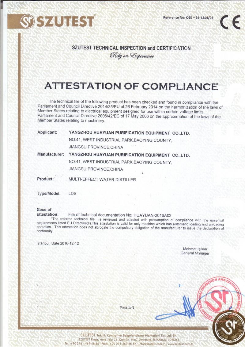 多效蒸馏水机CE证书